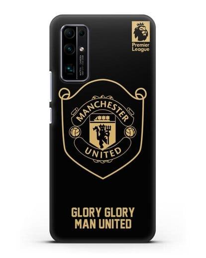 Чехол с золотым логотипом Manchester United с надписью GLORY, GLORY MAN UNITED силикон черный для Honor 30 Pro