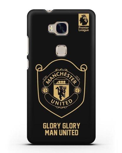 Чехол с золотым логотипом Manchester United с надписью GLORY, GLORY MAN UNITED силикон черный для Honor 5X