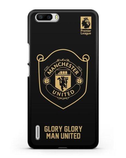 Чехол с золотым логотипом Manchester United с надписью GLORY, GLORY MAN UNITED силикон черный для Honor 6 Plus
