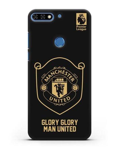 Чехол с золотым логотипом Manchester United с надписью GLORY, GLORY MAN UNITED силикон черный для Honor 7C Pro