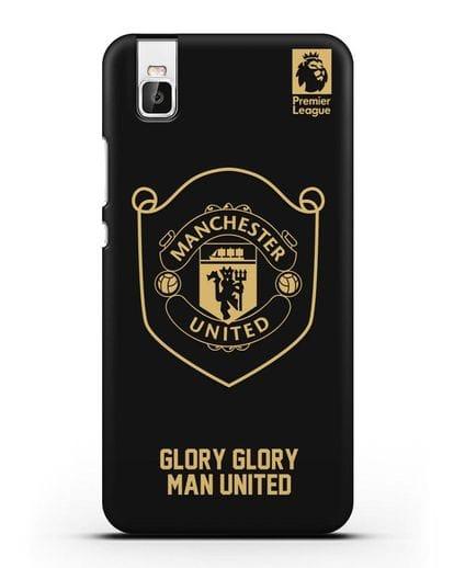 Чехол с золотым логотипом Manchester United с надписью GLORY, GLORY MAN UNITED силикон черный для Honor 7i