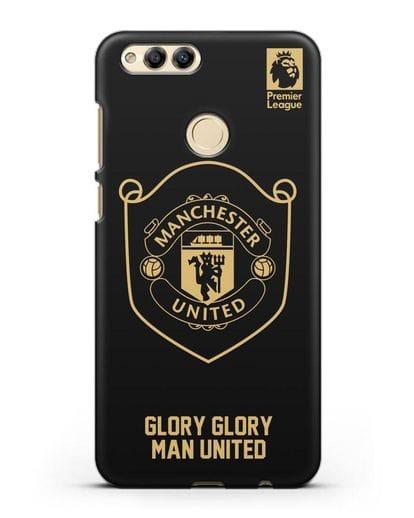 Чехол с золотым логотипом Manchester United с надписью GLORY, GLORY MAN UNITED силикон черный для Honor 7X