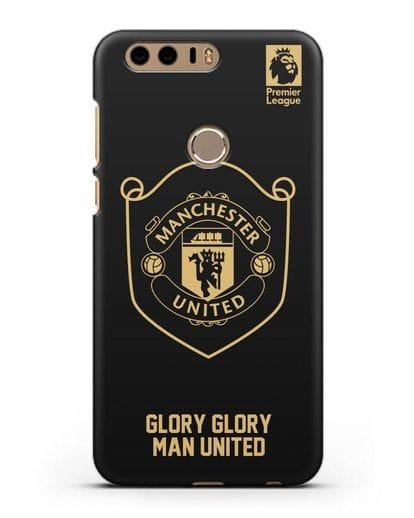 Чехол с золотым логотипом Manchester United с надписью GLORY, GLORY MAN UNITED силикон черный для Honor 8