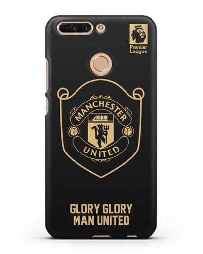 Чехол с золотым логотипом Manchester United с надписью GLORY, GLORY MAN UNITED силикон черный для Honor 8 Pro