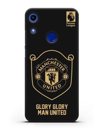 Чехол с золотым логотипом Manchester United с надписью GLORY, GLORY MAN UNITED силикон черный для Honor 8A