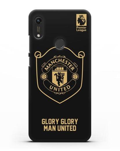 Чехол с золотым логотипом Manchester United с надписью GLORY, GLORY MAN UNITED силикон черный для Honor 8A Prime