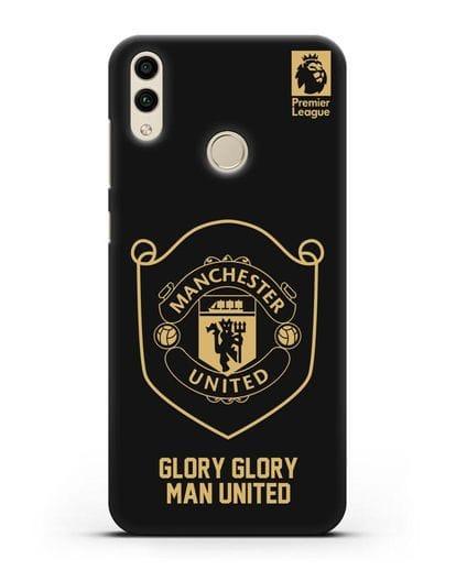 Чехол с золотым логотипом Manchester United с надписью GLORY, GLORY MAN UNITED силикон черный для Honor 8C