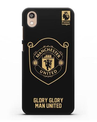 Чехол с золотым логотипом Manchester United с надписью GLORY, GLORY MAN UNITED силикон черный для Honor 8S