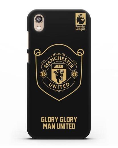 Чехол с золотым логотипом Manchester United с надписью GLORY, GLORY MAN UNITED силикон черный для Honor 8S Prime