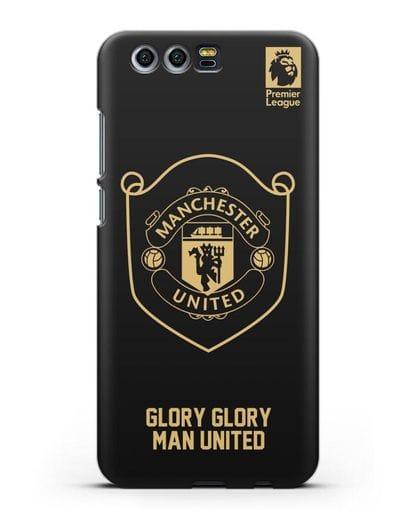 Чехол с золотым логотипом Manchester United с надписью GLORY, GLORY MAN UNITED силикон черный для Honor 9