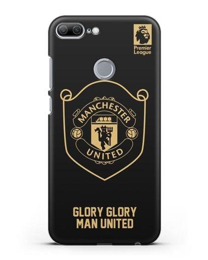 Чехол с золотым логотипом Manchester United с надписью GLORY, GLORY MAN UNITED силикон черный для Honor 9 Lite