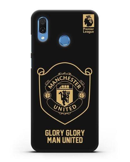 Чехол с золотым логотипом Manchester United с надписью GLORY, GLORY MAN UNITED силикон черный для Honor Play