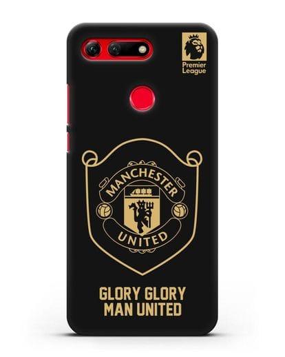 Чехол с золотым логотипом Manchester United с надписью GLORY, GLORY MAN UNITED силикон черный для Honor View 20
