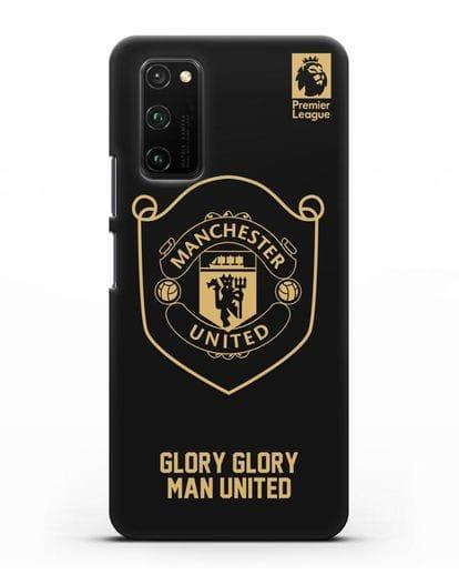 Чехол с золотым логотипом Manchester United с надписью GLORY, GLORY MAN UNITED силикон черный для Honor View 30 Pro