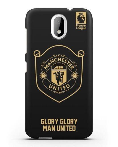 Чехол с золотым логотипом Manchester United с надписью GLORY, GLORY MAN UNITED силикон черный для HTC Desire 526