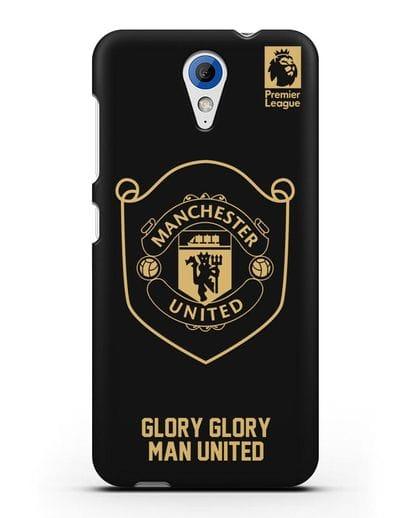Чехол с золотым логотипом Manchester United с надписью GLORY, GLORY MAN UNITED силикон черный для HTC Desire 620