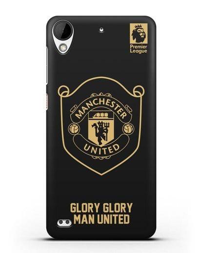Чехол с золотым логотипом Manchester United с надписью GLORY, GLORY MAN UNITED силикон черный для HTC Desire 630