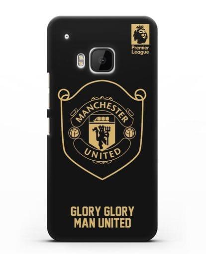 Чехол с золотым логотипом Manchester United с надписью GLORY, GLORY MAN UNITED силикон черный для HTC One M9