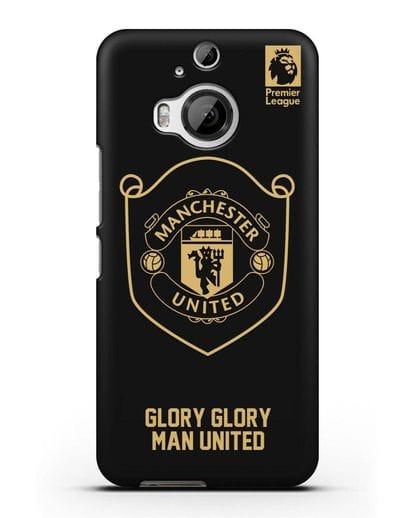 Чехол с золотым логотипом Manchester United с надписью GLORY, GLORY MAN UNITED силикон черный для HTC One M9 Plus