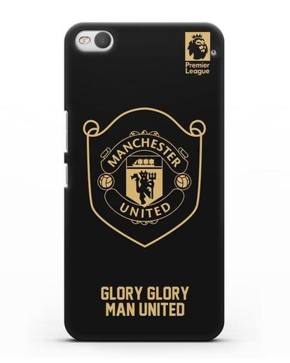 Чехол с золотым логотипом Manchester United с надписью GLORY, GLORY MAN UNITED силикон черный для HTC One X9