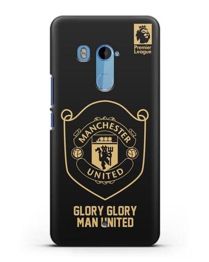Чехол с золотым логотипом Manchester United с надписью GLORY, GLORY MAN UNITED силикон черный для HTC U11 Plus
