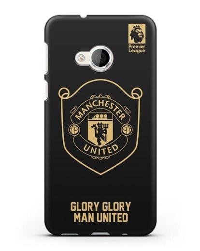 Чехол с золотым логотипом Manchester United с надписью GLORY, GLORY MAN UNITED силикон черный для HTC U Play