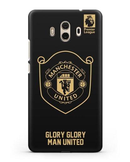 Чехол с золотым логотипом Manchester United с надписью GLORY, GLORY MAN UNITED силикон черный для Huawei Mate 10