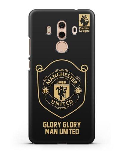 Чехол с золотым логотипом Manchester United с надписью GLORY, GLORY MAN UNITED силикон черный для Huawei Mate 10 Pro