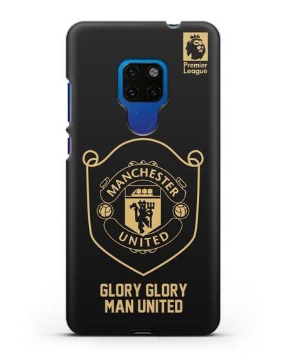Чехол с золотым логотипом Manchester United с надписью GLORY, GLORY MAN UNITED силикон черный для Huawei Mate 20