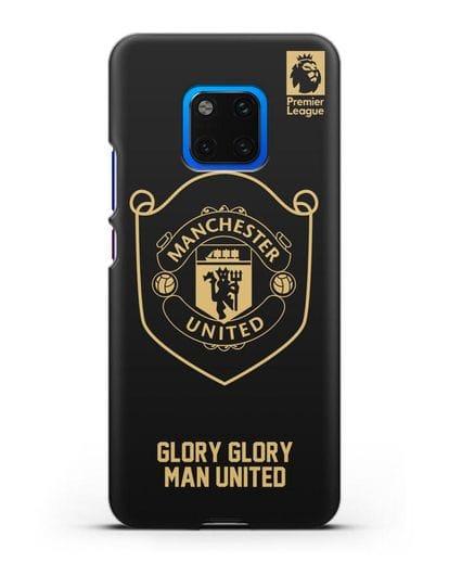 Чехол с золотым логотипом Manchester United с надписью GLORY, GLORY MAN UNITED силикон черный для Huawei Mate 20 Pro