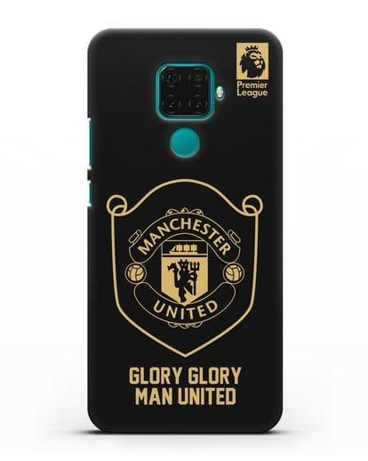 Чехол с золотым логотипом Manchester United с надписью GLORY, GLORY MAN UNITED силикон черный для Huawei Mate 30 Lite