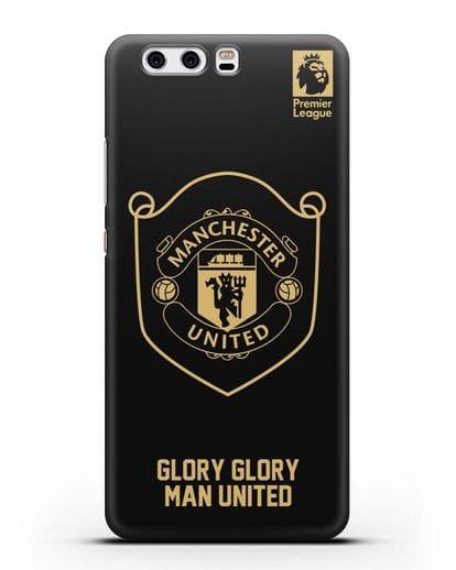 Чехол с золотым логотипом Manchester United с надписью GLORY, GLORY MAN UNITED силикон черный для Huawei P10