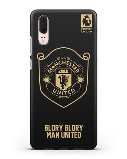 Чехол с золотым логотипом Manchester United с надписью GLORY, GLORY MAN UNITED силикон черный для Huawei P20