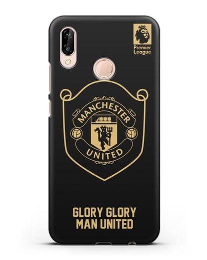 Чехол с золотым логотипом Manchester United с надписью GLORY, GLORY MAN UNITED силикон черный для Huawei P20 Lite