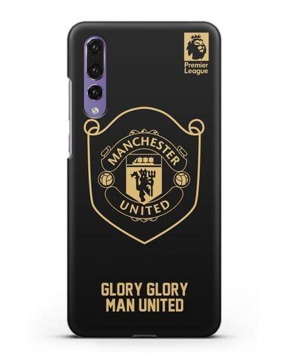 Чехол с золотым логотипом Manchester United с надписью GLORY, GLORY MAN UNITED силикон черный для Huawei P20 Pro