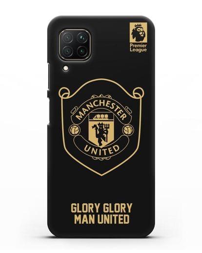 Чехол с золотым логотипом Manchester United с надписью GLORY, GLORY MAN UNITED силикон черный для Huawei P40 lite