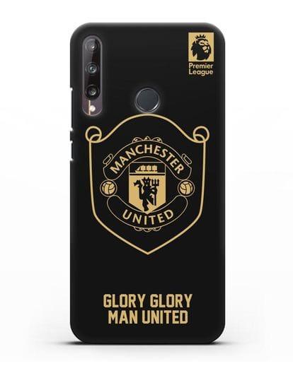 Чехол с золотым логотипом Manchester United с надписью GLORY, GLORY MAN UNITED силикон черный для Huawei P40 lite E