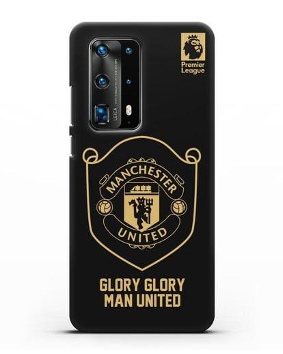 Чехол с золотым логотипом Manchester United с надписью GLORY, GLORY MAN UNITED силикон черный для Huawei P40 Pro