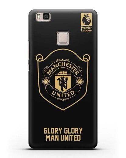 Чехол с золотым логотипом Manchester United с надписью GLORY, GLORY MAN UNITED силикон черный для Huawei P9 Lite