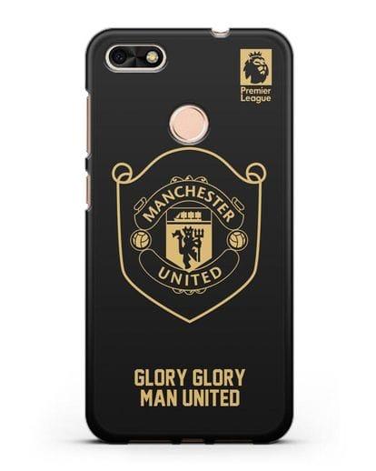 Чехол с золотым логотипом Manchester United с надписью GLORY, GLORY MAN UNITED силикон черный для Huawei P9 Lite mini