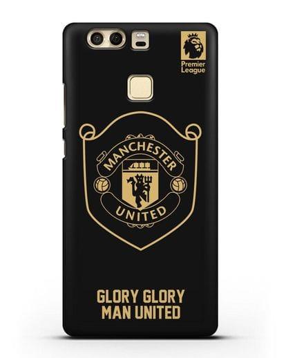 Чехол с золотым логотипом Manchester United с надписью GLORY, GLORY MAN UNITED силикон черный для Huawei P9 Plus