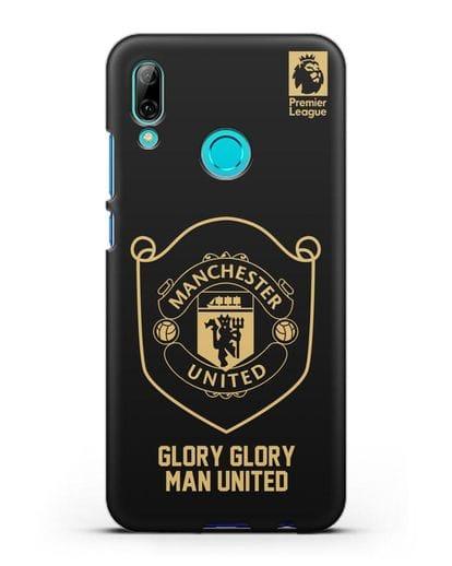 Чехол с золотым логотипом Manchester United с надписью GLORY, GLORY MAN UNITED силикон черный для Huawei P Smart 2019