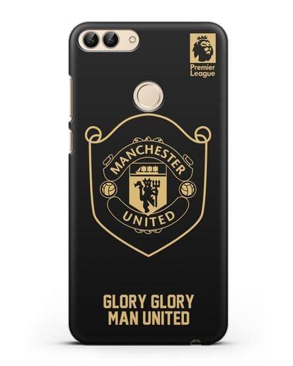 Чехол с золотым логотипом Manchester United с надписью GLORY, GLORY MAN UNITED силикон черный для Huawei P Smart