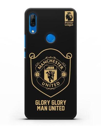 Чехол с золотым логотипом Manchester United с надписью GLORY, GLORY MAN UNITED силикон черный для Huawei P Smart Z