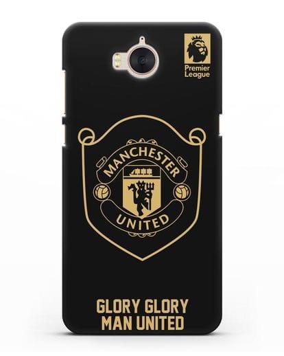 Чехол с золотым логотипом Manchester United с надписью GLORY, GLORY MAN UNITED силикон черный для Huawei Y5 2017