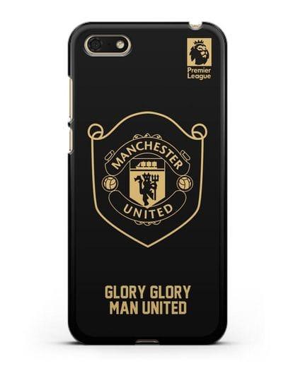Чехол с золотым логотипом Manchester United с надписью GLORY, GLORY MAN UNITED силикон черный для Huawei Y5 Prime 2018