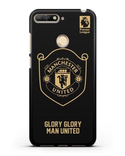 Чехол с золотым логотипом Manchester United с надписью GLORY, GLORY MAN UNITED силикон черный для Huawei Y6 Prime 2018