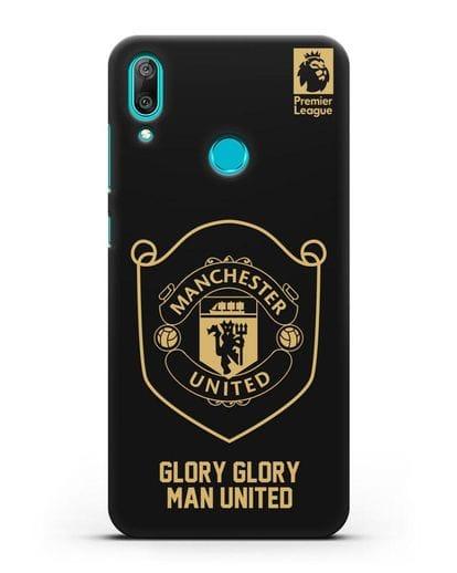 Чехол с золотым логотипом Manchester United с надписью GLORY, GLORY MAN UNITED силикон черный для Huawei Y7 2019