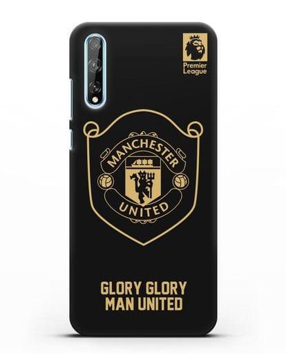 Чехол с золотым логотипом Manchester United с надписью GLORY, GLORY MAN UNITED силикон черный для Huawei Y8P