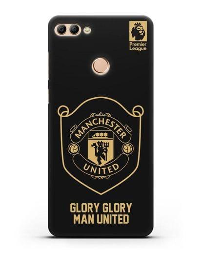 Чехол с золотым логотипом Manchester United с надписью GLORY, GLORY MAN UNITED силикон черный для Huawei Y9 2018